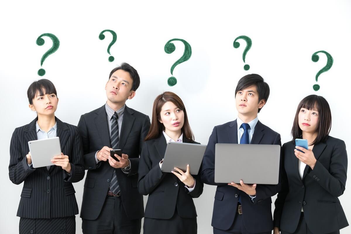 デジタルトランスフォーメーション時代に求められるIT部門とは?